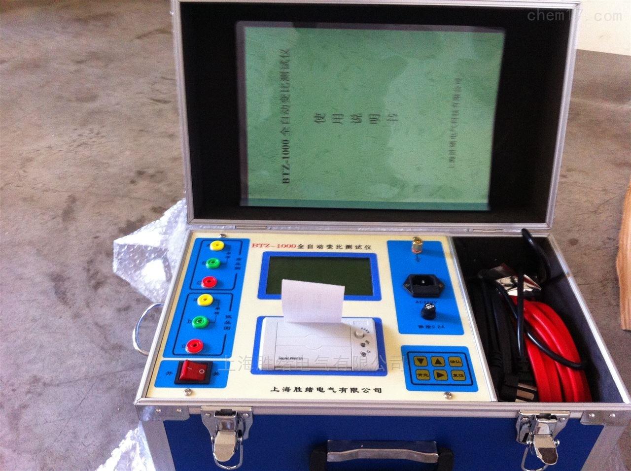 SX-便携式全自动变比组别测试仪