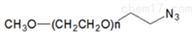 PEG衍生物mPEG-N3甲氧基聚乙二醇叠氮修饰蛋白质