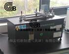 礦物粒粘附性試驗機-B法執行標准