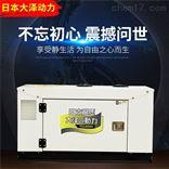 小体积10kw水冷柴油发电机