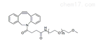 点击化学PEGmPEG-DBCO甲氧基PEG二苯并环辛炔