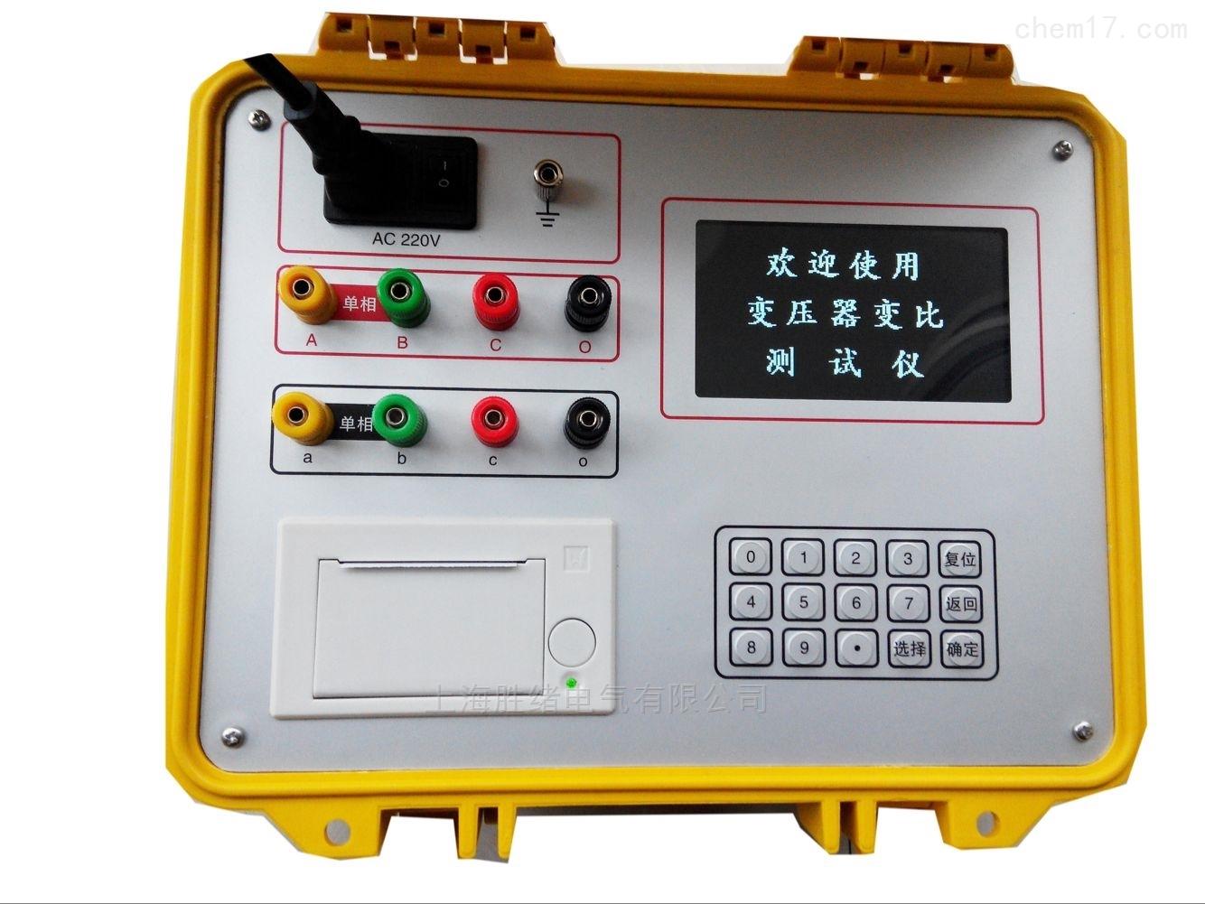 SX-变压器变比组别测试仪自带电源