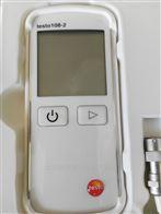 德国德图testo 108-2防水型食品温度仪价格