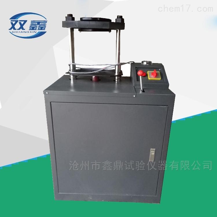 多功能电动脱模器YT-30