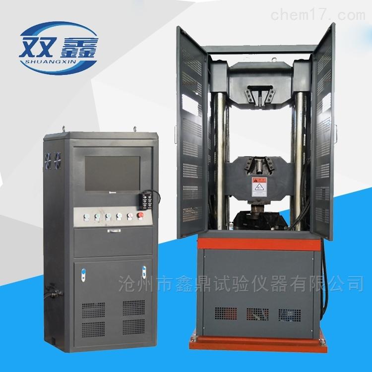 WAW-100B微机控制电液伺服万能材料试验机