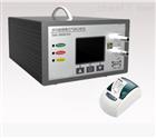 便攜式多功能氣體檢測儀 VOC分析儀生產廠家