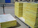 江西硬质岩棉板专卖