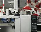 安捷伦气质联用仪GC-MS气质联用仪_气相色谱质谱仪原理
