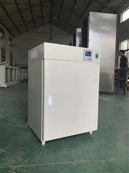 培因DRP-9272黑龙江 恒温培养箱(270L)