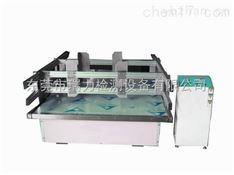 RL-LX-1000A模拟汽车振动试验机