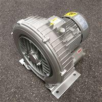 3KW漩涡式气泵