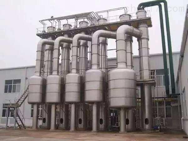 公司常年回收MVR废水结晶降膜浓缩蒸发器