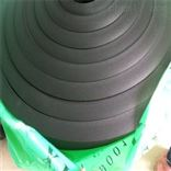 河池防水橡塑保温板价格