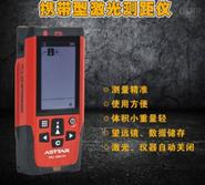 防爆矿用激光测距仪 手持式测量仪厂家价格