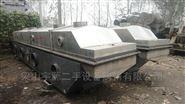二手不锈钢振动流化床干燥机厂家