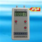 手持式數字微壓力計 便攜式差壓計生產廠家