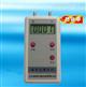 手持式数字微压力计 便携式差压计生产厂家