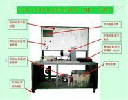 动力电池管理系统(BMS)实训台