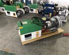 HLZRFJ-3380-6A-3GY高壓熱風機  工業環形真空泵