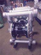 QBY-10气动隔膜泵