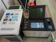 燃炉公司自动烟尘烟气测试仪LB-70C型
