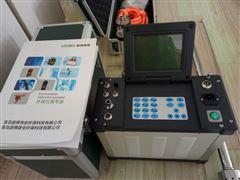 LB-70CLB-70C型自動煙塵(氣)測試儀