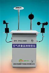 广东城市大气环境空气质量监测站