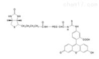 荧光PEG衍生物FITC-PEG-Biotin荧光素聚乙二醇生物素
