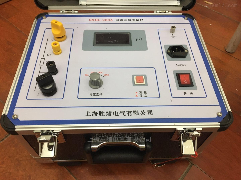 HLY-IIA(100A)回路电阻测试仪