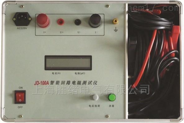 FST-8015/100汉显回路电阻测试仪