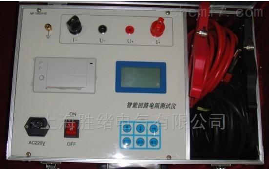 上海汉显回路电阻测试仪
