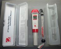 奥豪斯ST20型水质测试笔PH计酸碱度计