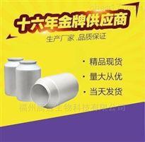 15-冠醚-5厂家|化工催化剂原料药