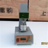 TYS-3TYS-3电脑土壤液塑限联合测定仪使用说明