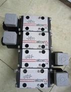 DKI-1714-X电磁阀原装-ATOS总经销