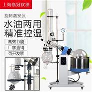 上海生产R系列旋转蒸发仪