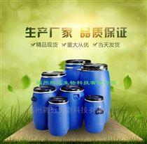 戊酸戊酯原料厂家批发 食用香精