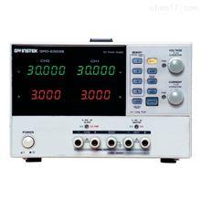 GPD-2303S台湾固纬 GPD-2303S多路可编程线性直流电源