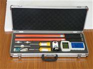 WHX300B无线高压核相仪