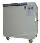 HUS-120防锈涂层试验防锈油脂试验箱制造厂家