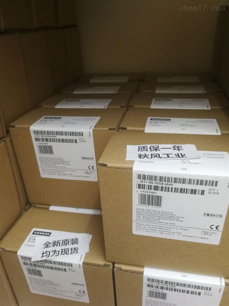 西门子触摸屏6AV6645-0CA01-0AX0