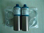 进口单双张检测超声波传感器mic+130/IU/TC