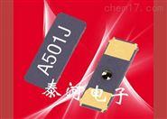 愛普生FC255貼片晶振