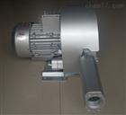 2QB810-SAH17環形高壓風機