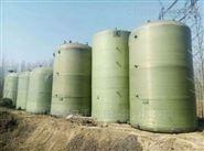 公司低价处理10-100立方玻璃钢盐酸储罐价格