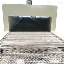 XUD深圳现货节能小型精密隧道炉速干烘箱