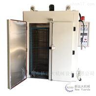 高温工业烤箱模具专用干燥设备生产工厂