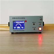 公共衛生監測 非紅外一氧化碳分析儀