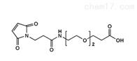 小分子756525-98-1 MAL-PEG2-COOH单分散小分子