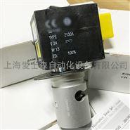 SIRAI夹9mm 9.5mm 10mm夹管阀S10609-Z130A